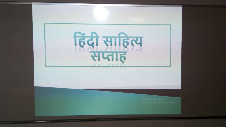 Hindi Sahitya Week