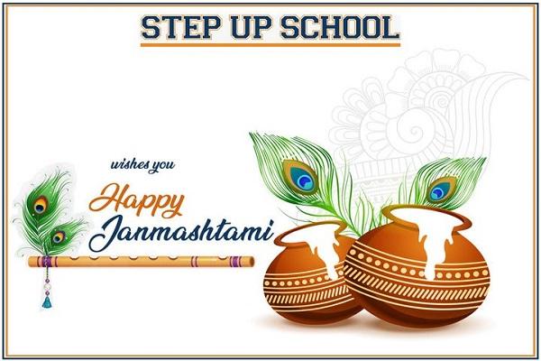 Janmasthami Celebrations